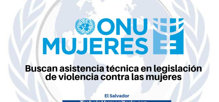 Trabaja en ONU Mujeres
