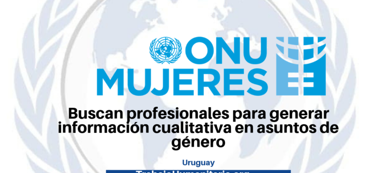 Vacantes disponibles con ONU